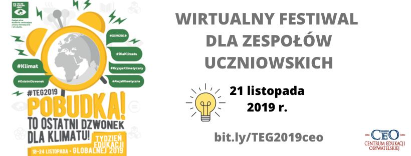 wirtualny_festiwal_dla_zespolow_uczniowskich_1.png