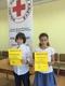 Galeria Turniej Wiedzy PCK