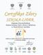 Certyfikat.png